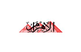 al_ahram+International